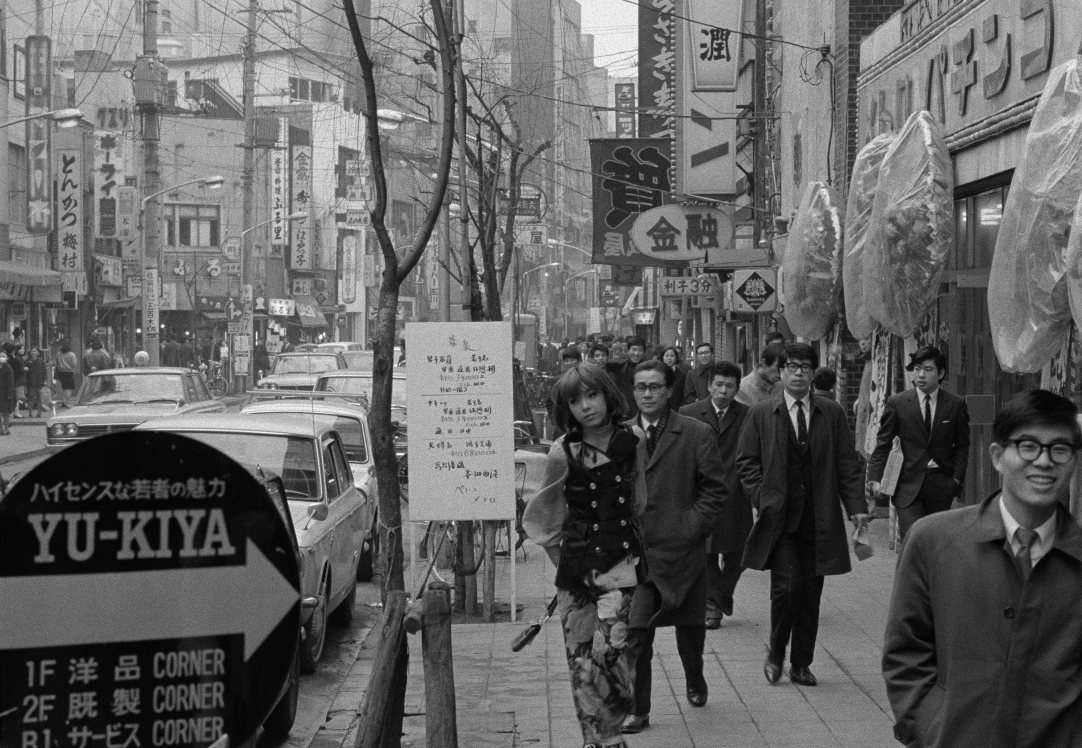 Funeral Parade of Roses Review