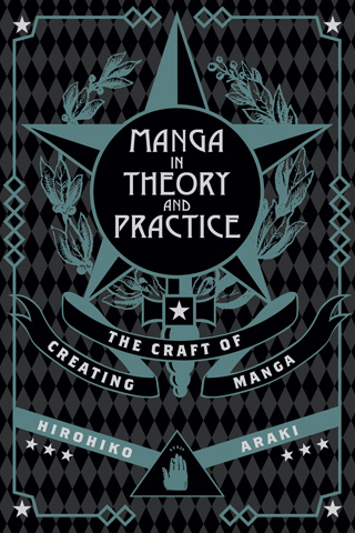 Manga in Theory and Practice Cover.jpg