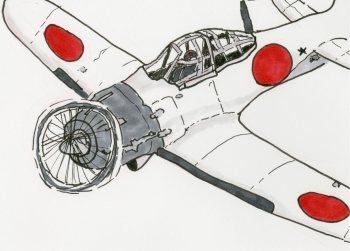 Japanese Plane